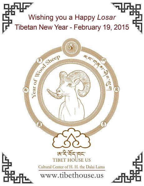 Source: Tibet House US