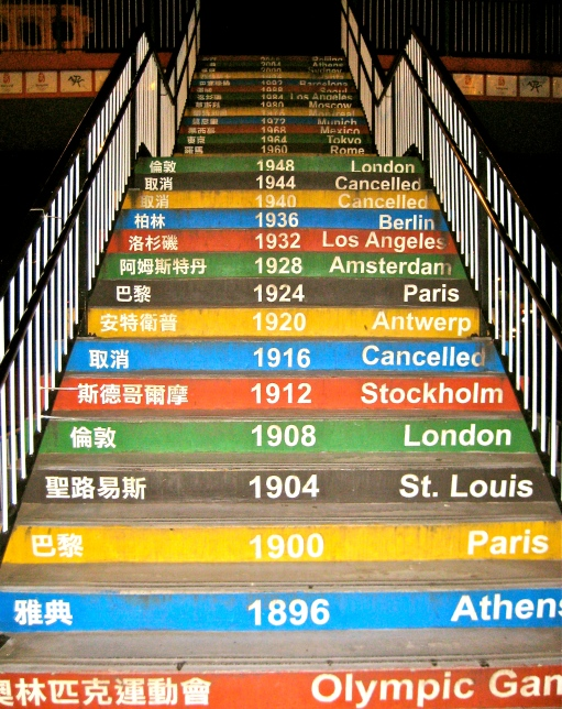 Olympic Steps of Hong Kong, China - Source: solaceinabook.com