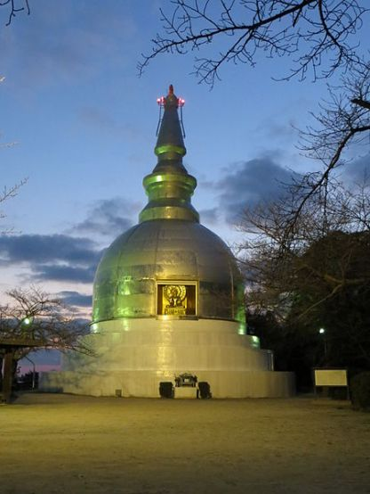 Hiroshima, Japan Peace Pagoda - Source: buddaquotesonline.blogspot.com