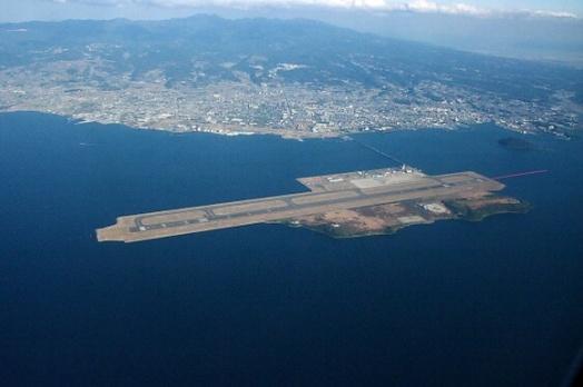 Nagasaki, Japan - Source: theworldgeography.com
