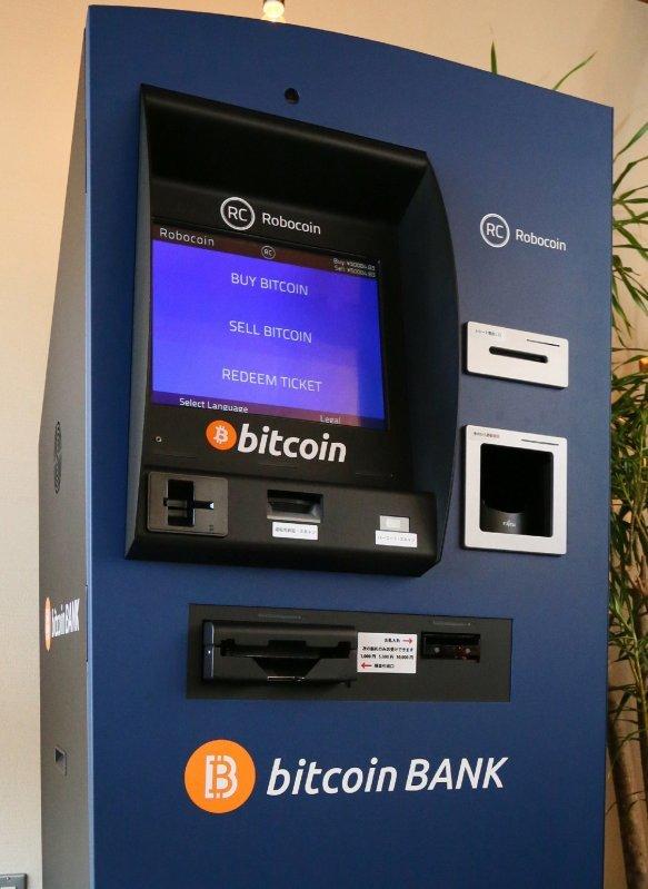 Bitcoin card? Unde si cum ?